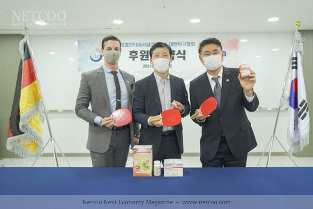 pm-international-startet-partnerschaft-mit-koreanischem-tischtennisverband
